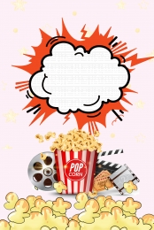 watching movies putting movies popcorn snacks , Snack, Source Files, Food Imagem de fundo