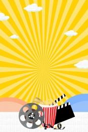 watching movies movies popcorn snacks , Food, Cinema Promotions, Movies Imagem de fundo