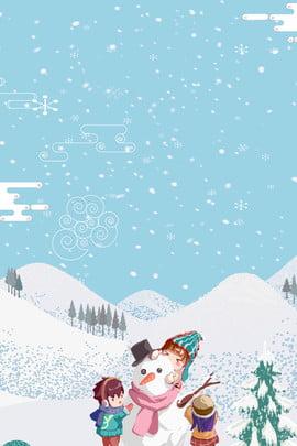 hello december hello december december poster month poster , Hand Drawn, Hello December, Month Poster Imagem de fundo