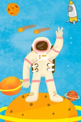 cartoon blue space planet , Space, Planet, Rocket Imagem de fundo
