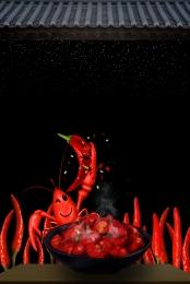 स्टिर फ्राइड क्रेफ़िश तला हुआ क्रेफ़िश क्रेफ़िश मसालेदार क्रेफ़िश , स्वादिष्ट, उद्घाटन, तला हुआ क्रेफ़िश पृष्ठभूमि छवि