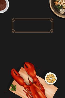 मसालेदार क्रेफ़िश फ़्लायर डिज़ाइन स्रोत फ़ाइल मसालेदार क्रेफ़िश क्रेफ़िश लॉबस्टर , लॉबस्टर, नहीं मसालेदार, मसालेदार पृष्ठभूमि छवि