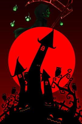 web labah labah zombie darah kastil , Web, Zombie, Kastil imej latar belakang