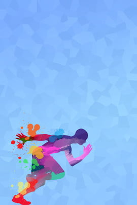 sports fitness running struggle , Running, Inspirational, Corporate Culture Фоновый рисунок