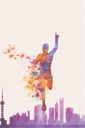sports fitness running struggle , Travel, Scenery, Running Фоновый рисунок