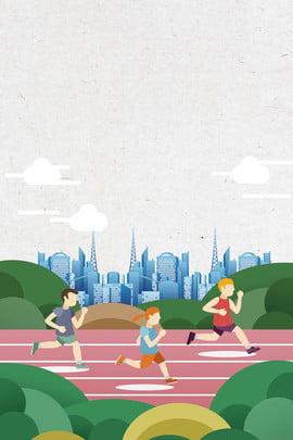 sports fitness running struggle , Running, Hard Work, Color Фоновый рисунок
