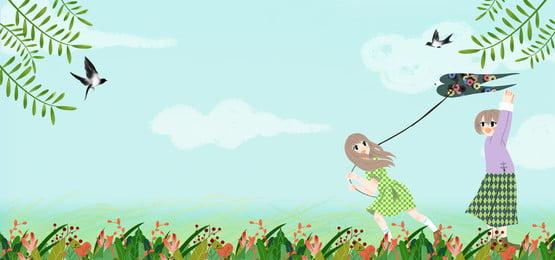 春天 春季 立春 春分, 草地, 花草, 春天春季郊遊踏青放風箏海報 背景圖片