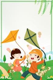 equinox mùa xuân poster lễ hội mùa xuân mùa xuân , Mùa Xuân, Lượng, Poster Ảnh nền