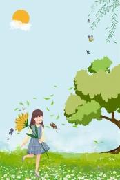 equine  spring festival , Girl, Poster,  ภาพพื้นหลัง