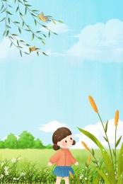 spring wild outing girl , Outing, Wild, Field ภาพพื้นหลัง
