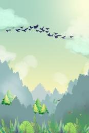 spring nature mountain bird , Mountain, Bird, Traditional Solar Terms ภาพพื้นหลัง