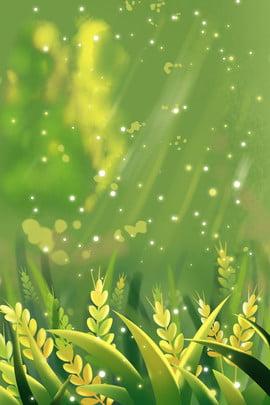 春の新 新 カーニバル ファッション , 春の新, 草, Psdレイヤードバナー 背景画像