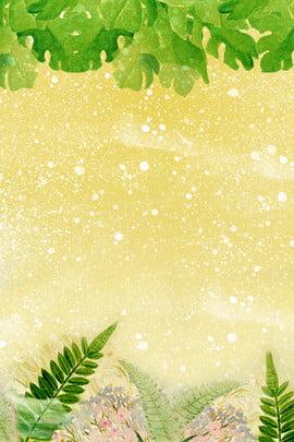 春の新作 新作 新鮮な 緑の植物 , 春の新しい黄色の背景psd層状バナー, 緑の植物, Psdレイヤードバナー 背景画像
