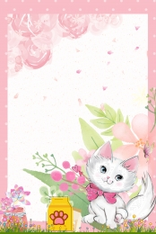 spring pet cat flower border , Cute, Border, Pink Background image