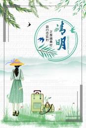 spring tour spring travel spring tour season spring tour poster , Tour, Poster, Spring Tour ภาพพื้นหลัง