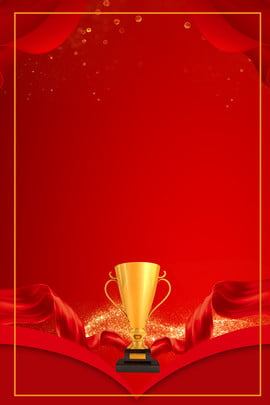 starlight festival awards ceremony gala dinner , Background Template, Awards, Layered Files Imagem de fundo