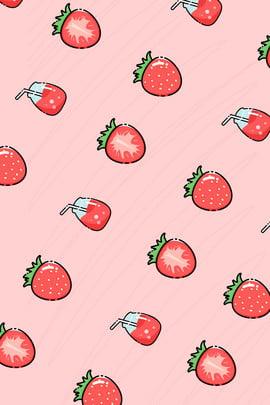 Red strawberry shading illustration Background Yellow Shade Imagem Do Plano De Fundo