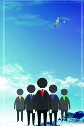 làm việc chăm chỉ hiệu quả đoàn kết bền bỉ , Truyền Cảm Hứng, Văn, Bền Bỉ Ảnh nền
