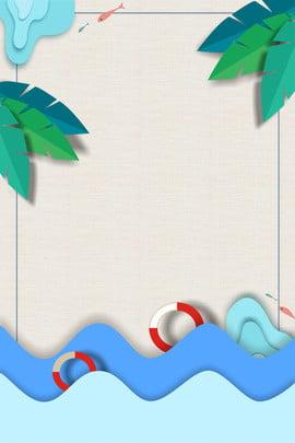 Summer beach cool paper cut Three Dimensional Shading Imagem Do Plano De Fundo