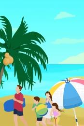 夏日 沙灘旅行 海邊旅行 旅行海報 海邊旅行海報 陽傘 椰子背景圖庫