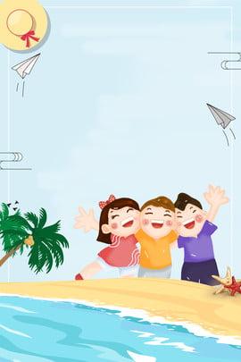 夏日 沙灘旅行 海邊旅行 旅行海報 椰子樹 海報 藍色海水背景圖庫