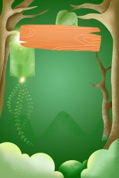 summer jungle adventure poster , Outdoor Expansion Poster, Jungle, Adventure Background image