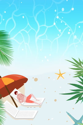 summer promotion taobao shop home poster background , Summer, Promotion, Crazy Summer Background image
