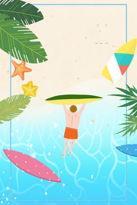 summer promotion taobao shop home psd material , Summer, Promotion, Crazy Summer Background image