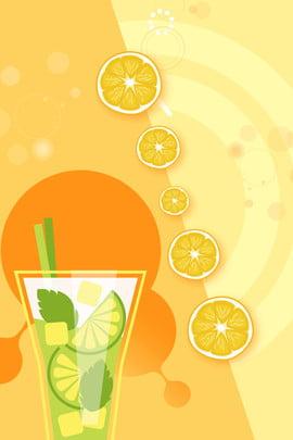夏季 清涼 飲料 檸檬 , 水果, 水滴, 藍色 背景圖片