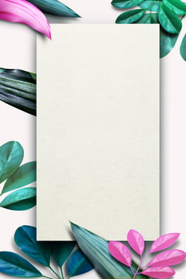 fresh tropical plants plant posters flower posters , Flowers, Summer Materials, Posters Фоновый рисунок