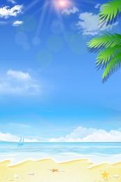 防曬隔離 美容 護膚 化妝水 , 海邊, 美容, 防曬隔離 背景圖片