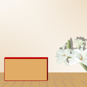 tmall 電化製品 冷蔵庫 シンプル , 電化製品, 素材, メイン画像テンプレート 背景画像