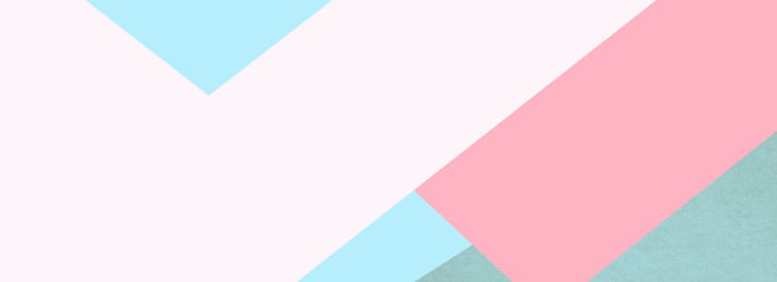 winter mug geometric stitching pink, Taobao, Geometric, Mug Imagem de fundo