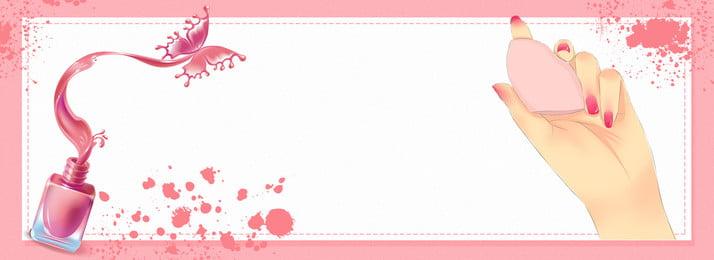 taobao नेल आर्ट गुलाबी सुंदर, नए, उत्पादों, बैनर पृष्ठभूमि छवि