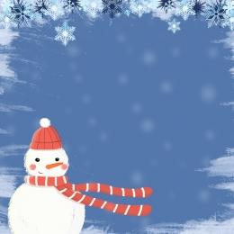 mùa đông màu xanh tuyết tuyết , Tmall, Mùa Thu Và Mùa đông, Màu Xanh Ảnh nền