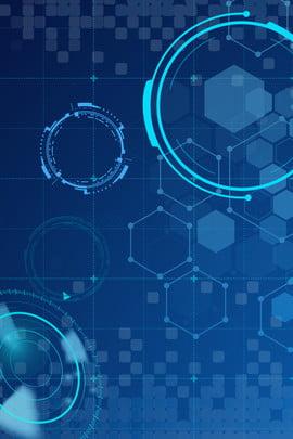 प्रौद्योगिकी कृत्रिम बुद्धिमत्ता फंतासी प्रौद्योगिकी भविष्य की प्रौद्योगिकी , स्तरित फाइलें, 150ppi, प्रौद्योगिकी पृष्ठभूमि छवि