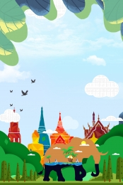 travel simple global travel , Cartoon, Synthetic, Synthesis Фоновый рисунок