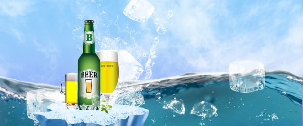 tmall beer festival blue icy taobao tmall e commerce banner, Tmall Beer Festival, Oktoberfest, Beer Background image