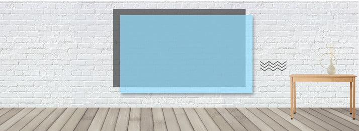 टीवी प्रदर्शन एलसीडी टीवी फुल स्क्रीन पोस्टर, पोस्टर पृष्ठभूमि, घरेलू उपकरण, फुल-स्क्रीन पोस्टर पृष्ठभूमि छवि