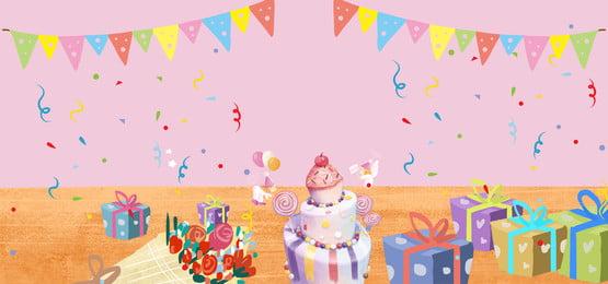 お誕生日おめでとう 誕生日パーティー 誕生日ポスター 誕生日パーティー, お誕生日おめでとうパーティー, 誕生日パーティー, 誕生日ポスター 背景画像