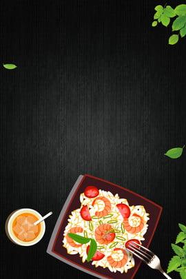 चावल का कटोरा चावल का कटोरा भोजन भोजन , 150ppi, भोजन, का पृष्ठभूमि छवि