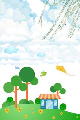 cartoon traditional festival traditional spring equinox spring equinox , Traditional Spring Equinox, Cartoon, Twenty-four Solar Terms ภาพพื้นหลัง