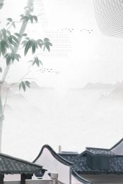 स्नातक स्तर की पढ़ाई चीनी अचल संपत्ति प्राचीन वास्तुकला चीनी संस्कृति , पर, झोउझुआंग, जाएँ पृष्ठभूमि छवि