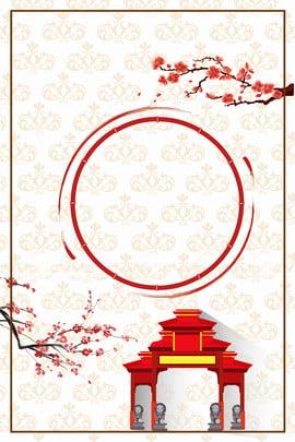 स्नातक स्तर की पढ़ाई चीनी अचल संपत्ति प्राचीन वास्तुकला चीनी संस्कृति , भ्रमण, Hengdian, Wuzhen पृष्ठभूमि छवि