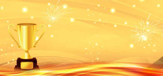 ट्रॉफी स्वर्ण वार्षिक कॉर्पोरेट, पृष्ठभूमि, गोल्डन, त्योहार पृष्ठभूमि छवि