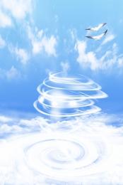 thảm họa bão bão bão , Thời Tiết, Cảnh, Khí Hậu Ảnh nền