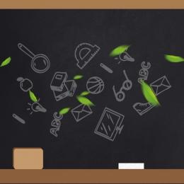blackboard campus office stationery , Commercial, Campus, Blackboard Imagem de fundo