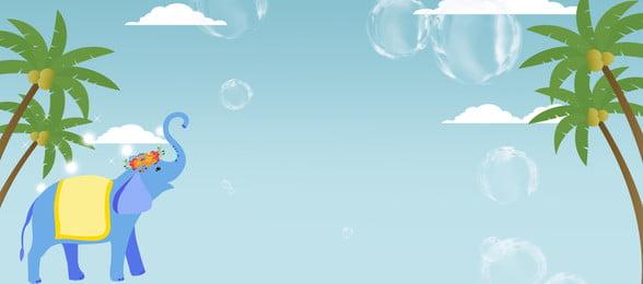 vector washing festival elephant blue, Festival, Traditional Festival, Background Imagem de fundo