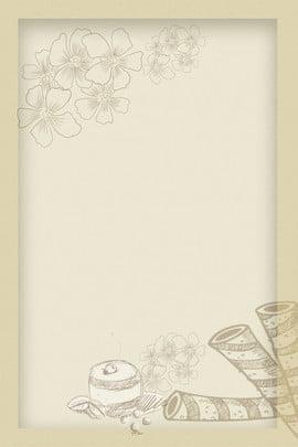 चॉकलेट चॉकलेट बार फूल लाइन ड्राइंग , फूल, कोरियाई, चॉकलेट पृष्ठभूमि छवि