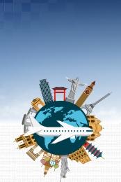 visa visa business visa miễn visa travel , Đại Lý Visa, Lịch, Visa Ảnh nền